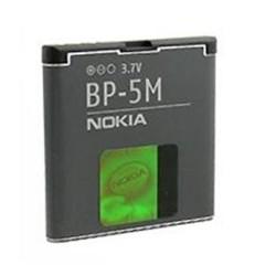 Nokia-Batterie-d'origine-BP...