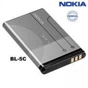 batterie-nokia-gsmprogsm